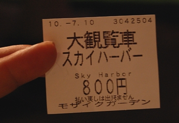 Up10071008