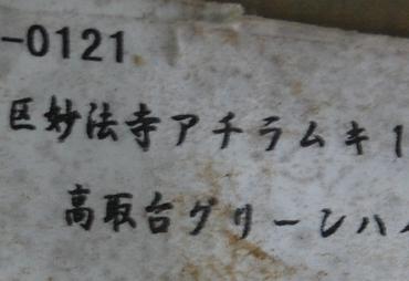 Up11092337