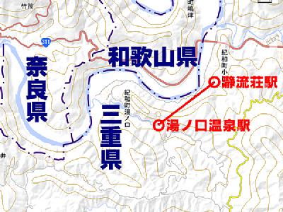 Wakayama2_2